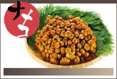 AgriculturalProductsAutomun3