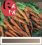 AgriculturalProductsAutomun6