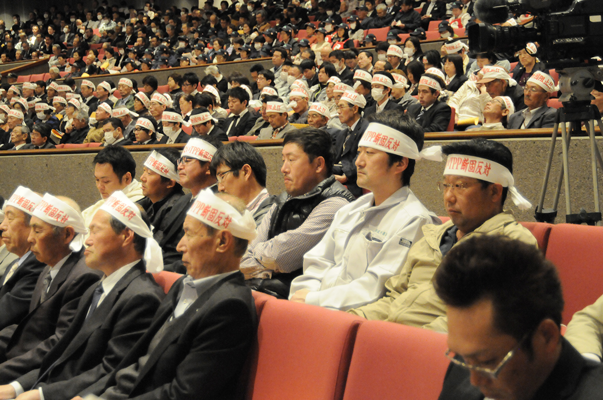 JA甘楽富岡青年部 群馬県緊急集会3